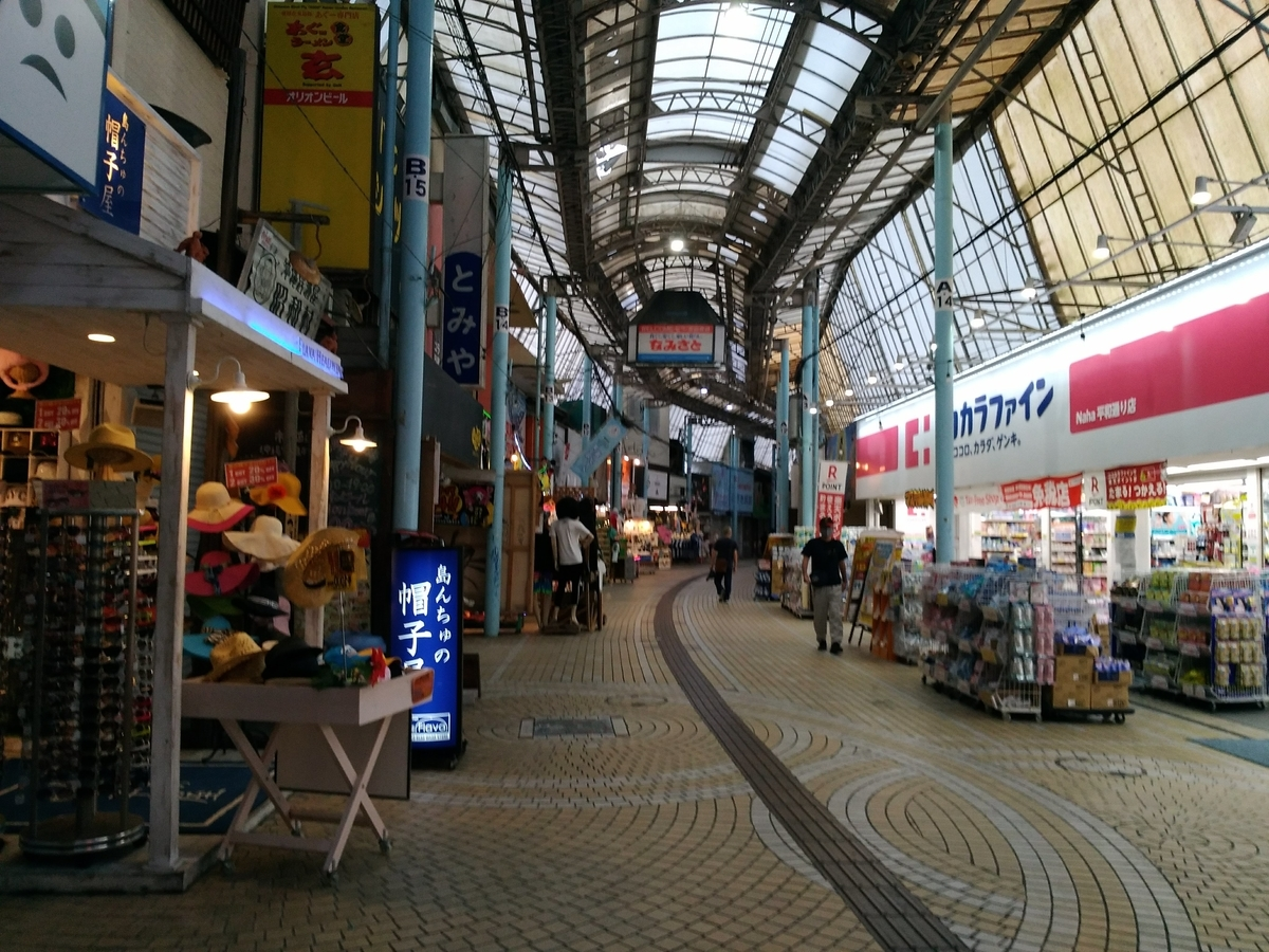 f:id:somutamu_musume3:20200607192525j:plain