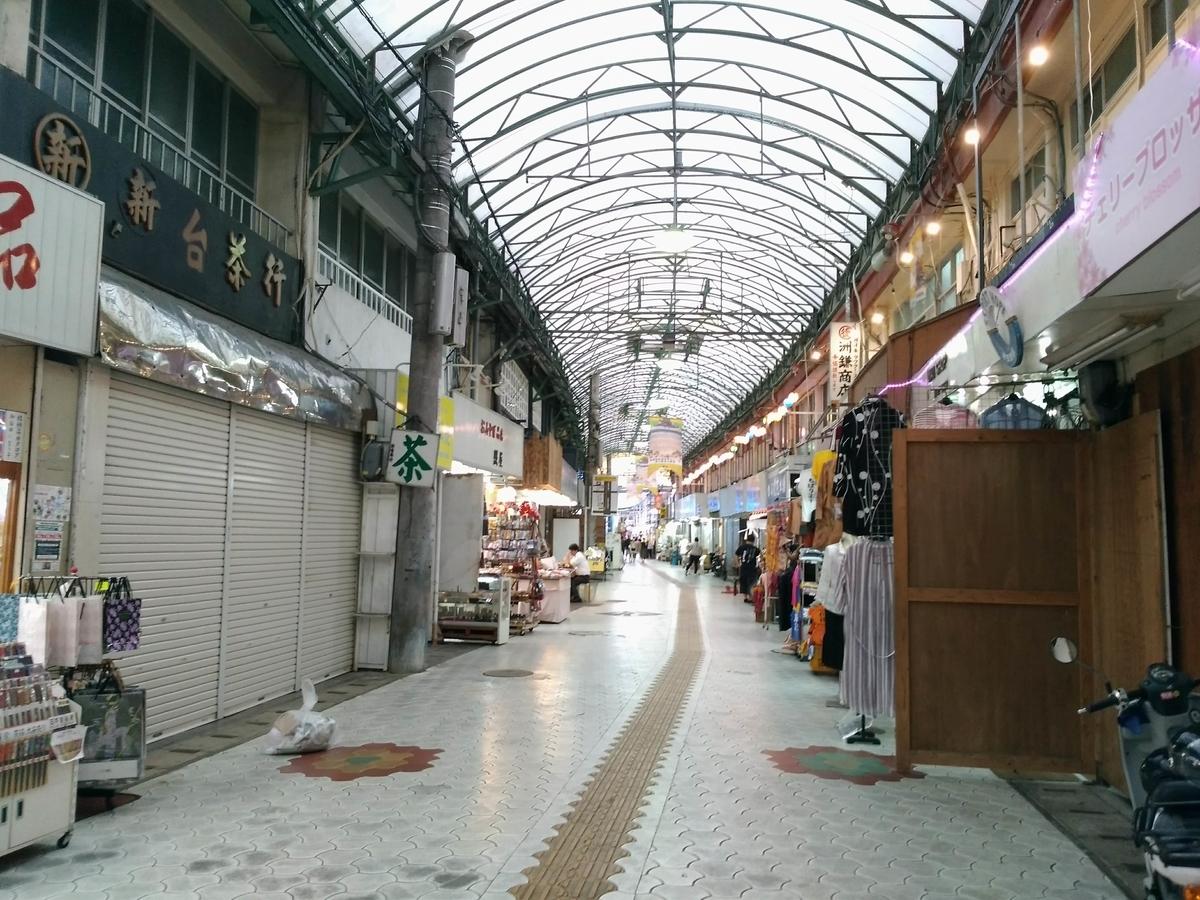 f:id:somutamu_musume3:20200607192535j:plain