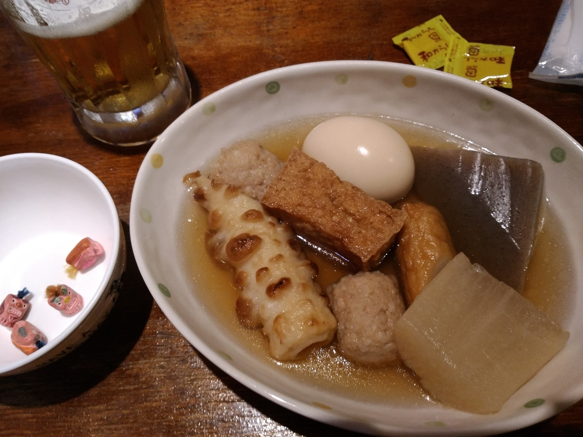 f:id:somutamu_musume3:20200616182145j:plain