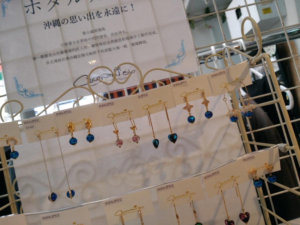 f:id:somutamu_musume3:20200619062435j:plain