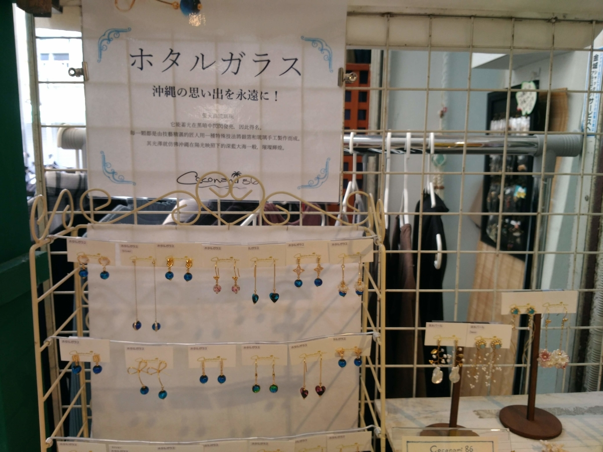 f:id:somutamu_musume3:20200619062453j:plain