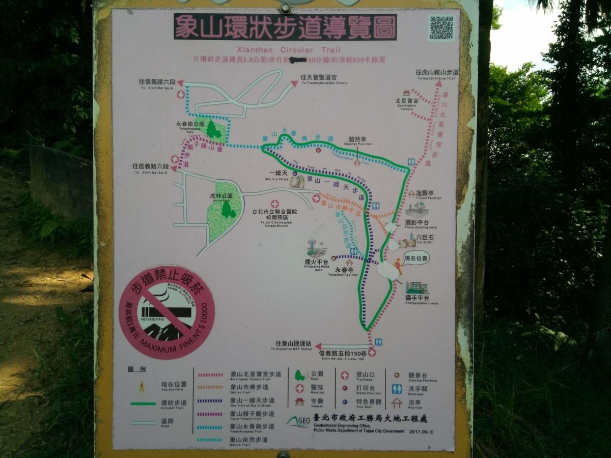 f:id:somutamu_musume3:20200831212634j:plain