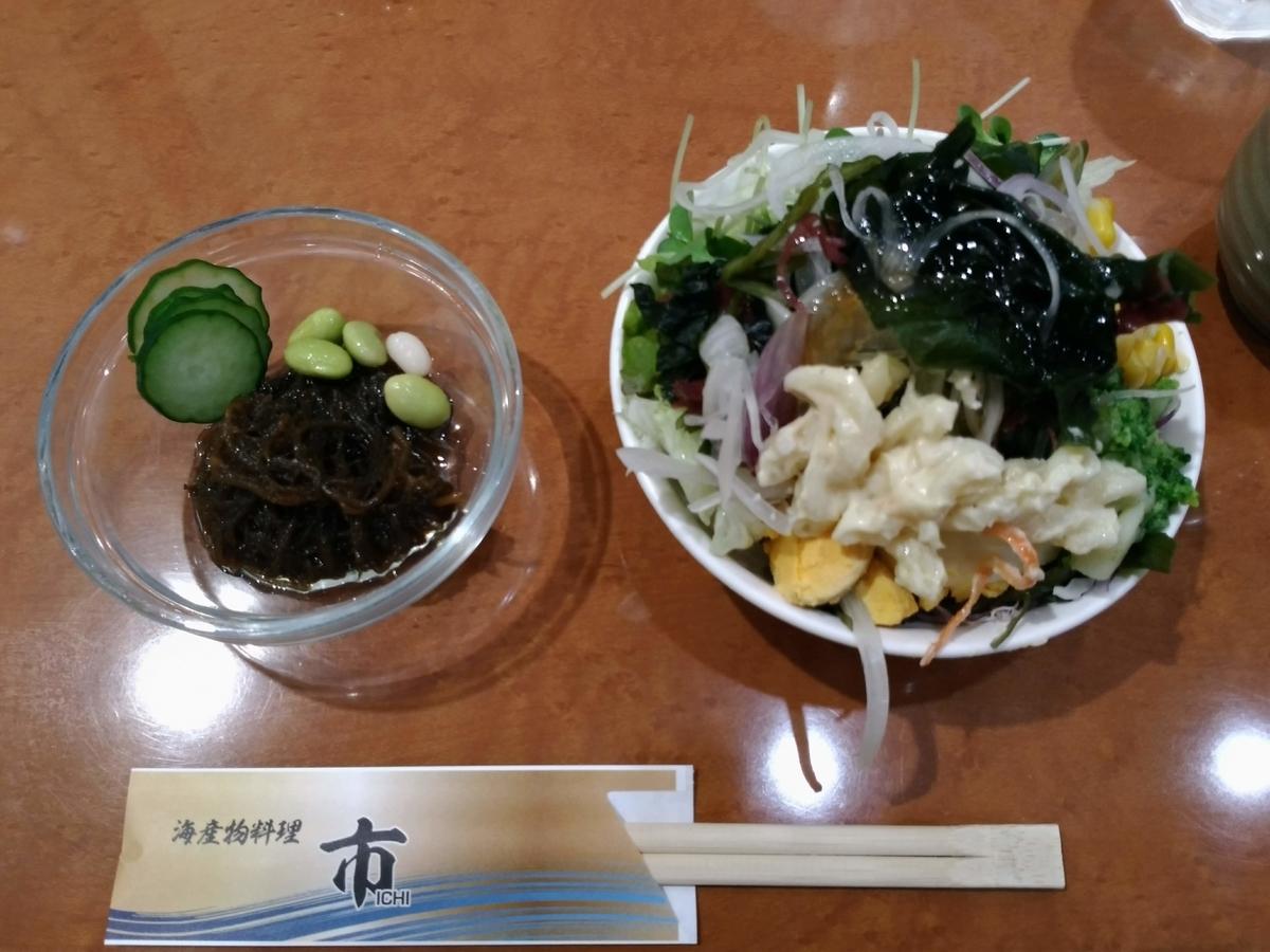 f:id:somutamu_musume3:20200902223158j:plain