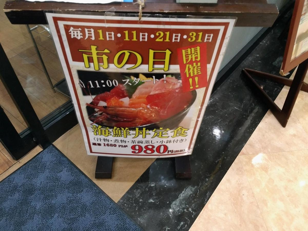 f:id:somutamu_musume3:20200902223208j:plain
