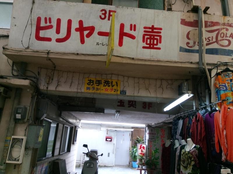 f:id:somutamu_musume3:20201027224421j:plain