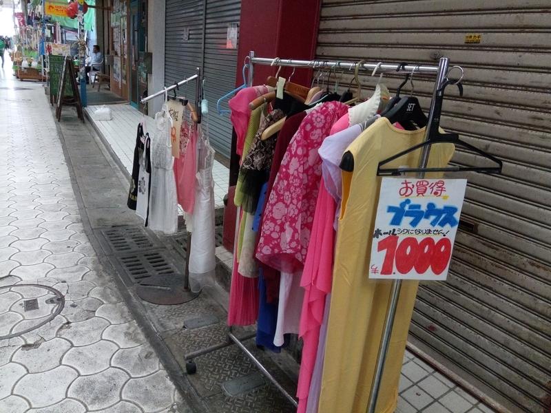 f:id:somutamu_musume3:20201027224447j:plain