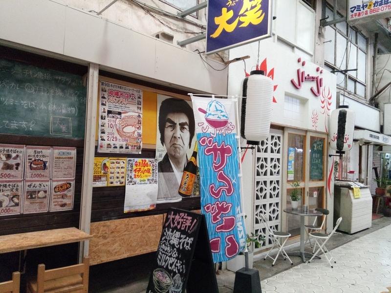 f:id:somutamu_musume3:20201027224600j:plain