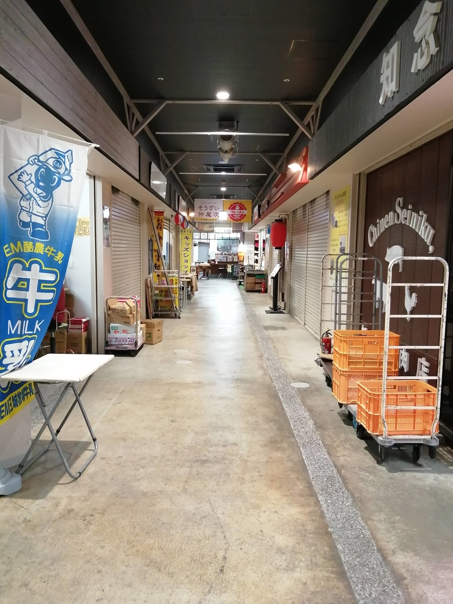f:id:somutamu_musume3:20210205111136j:plain