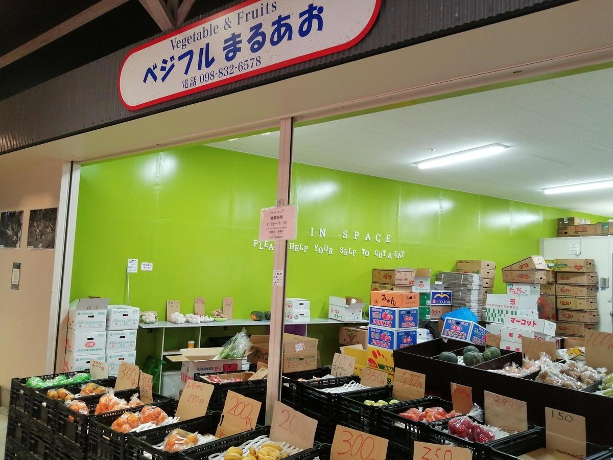 f:id:somutamu_musume3:20210205111235j:plain