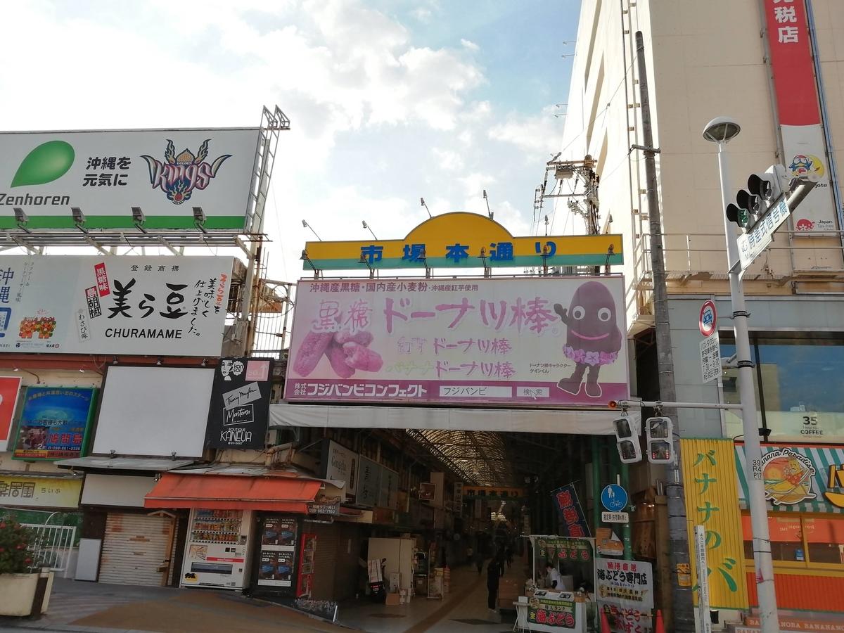 f:id:somutamu_musume3:20210205111241j:plain