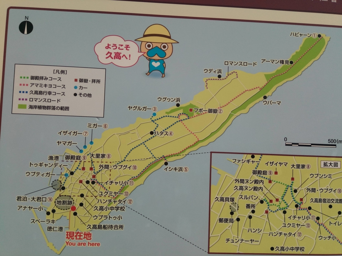 f:id:somutamu_musume3:20210304132504j:plain