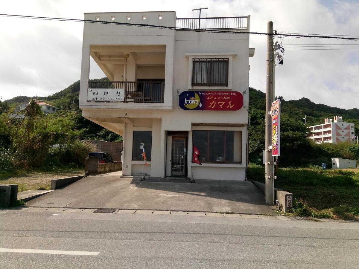 f:id:somutamu_musume3:20210304132745j:plain