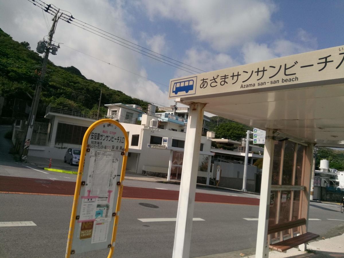 f:id:somutamu_musume3:20210304132819j:plain