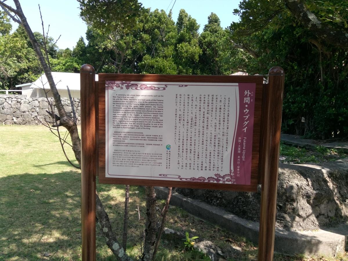 f:id:somutamu_musume3:20210304133610j:plain