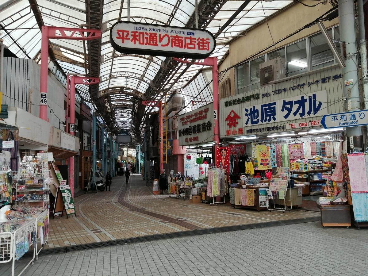 f:id:somutamu_musume3:20210305092213j:plain