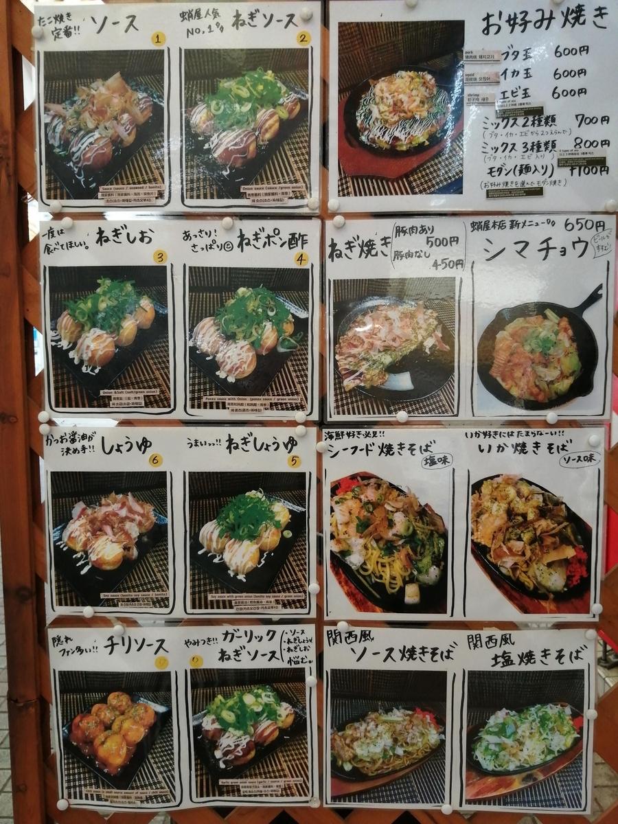 f:id:somutamu_musume3:20210305121312j:plain