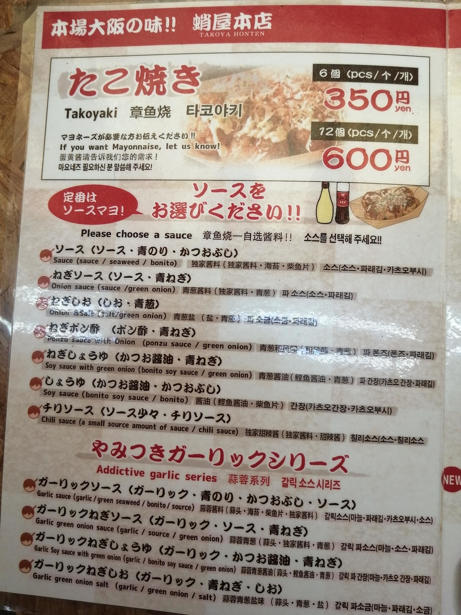 f:id:somutamu_musume3:20210305121337j:plain