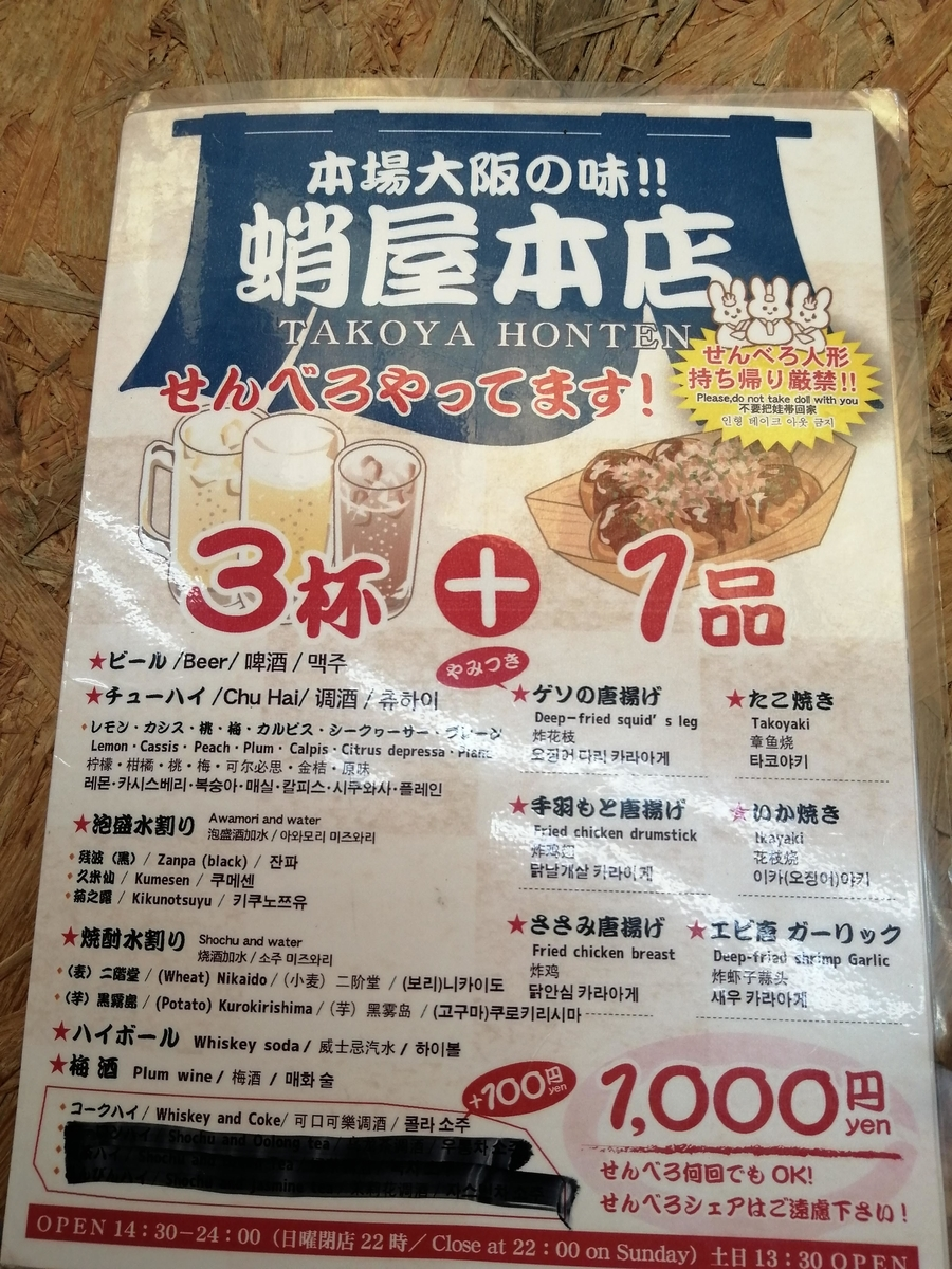 f:id:somutamu_musume3:20210305121353j:plain