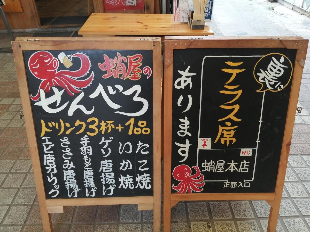 f:id:somutamu_musume3:20210305121414j:plain