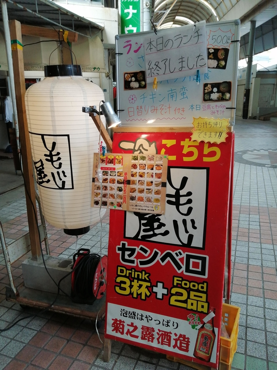 f:id:somutamu_musume3:20210305121433j:plain