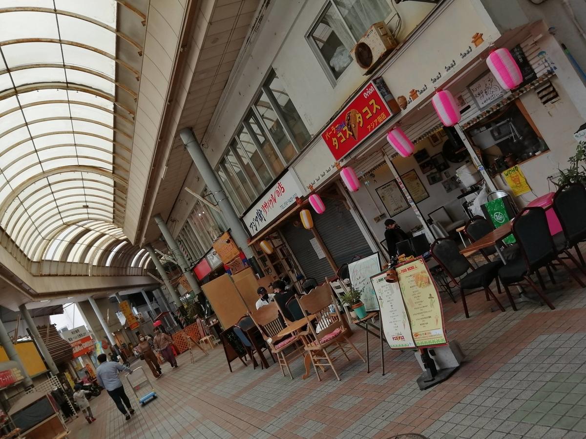 f:id:somutamu_musume3:20210305121512j:plain