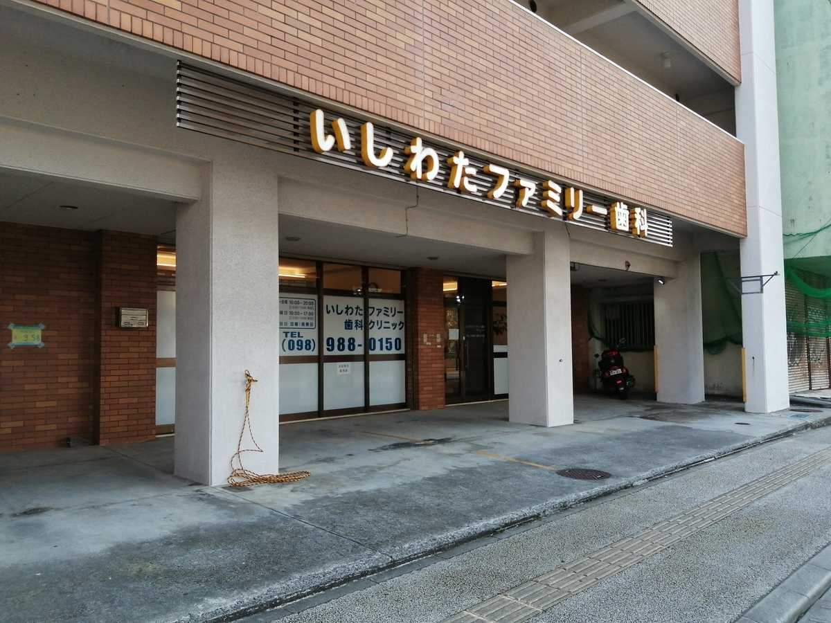 f:id:somutamu_musume3:20210312124052j:plain