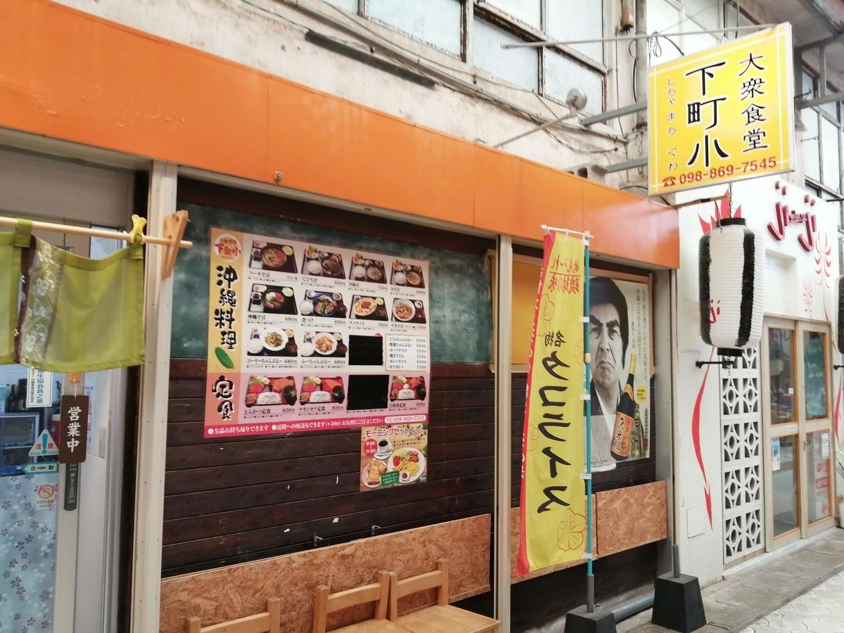 f:id:somutamu_musume3:20210316075659j:plain