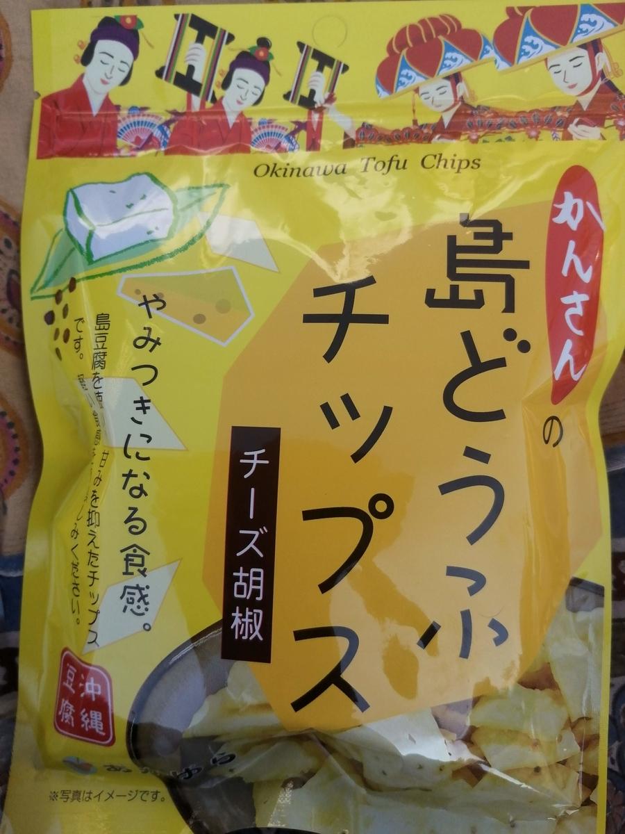f:id:somutamu_musume3:20210316094153j:plain