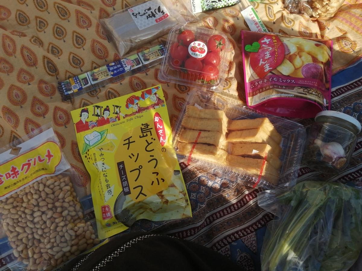 f:id:somutamu_musume3:20210316094211j:plain