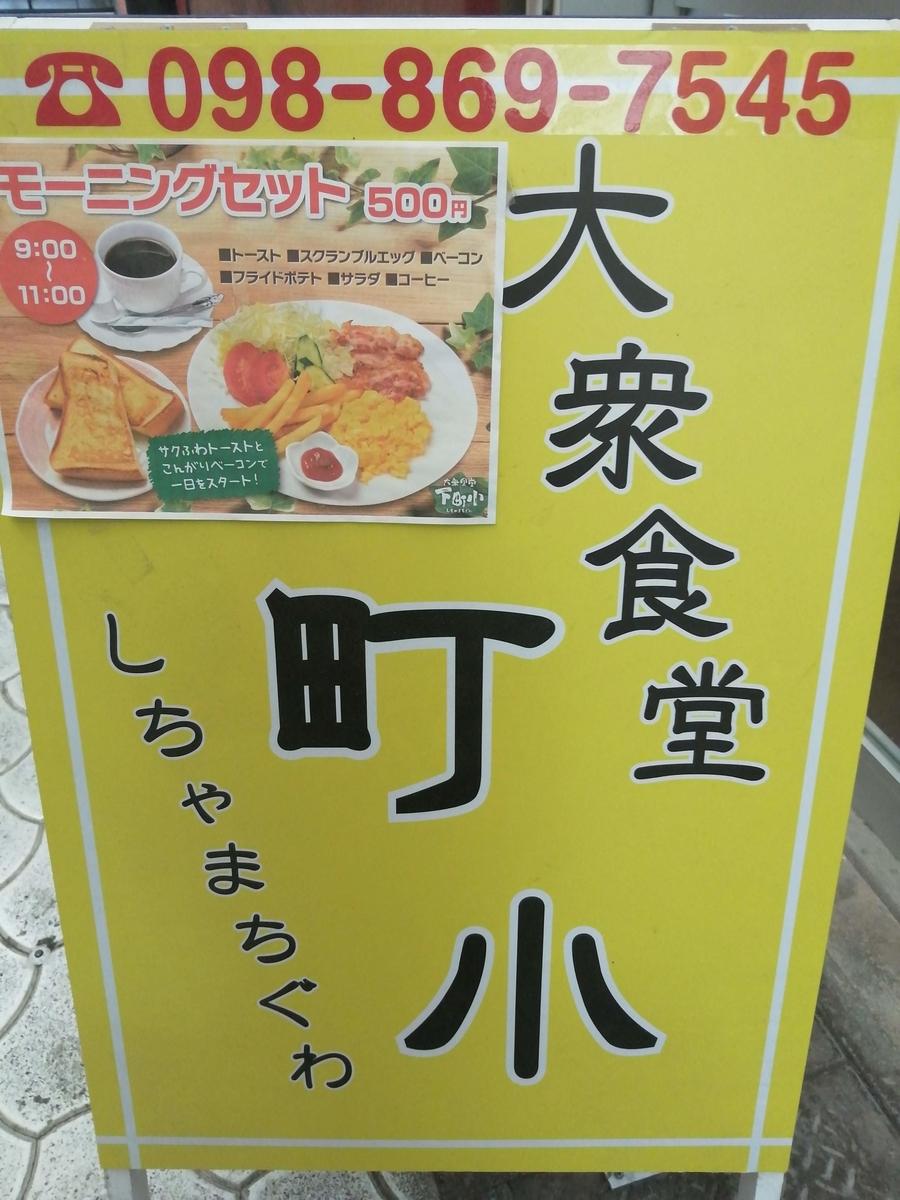 f:id:somutamu_musume3:20210316185553j:plain