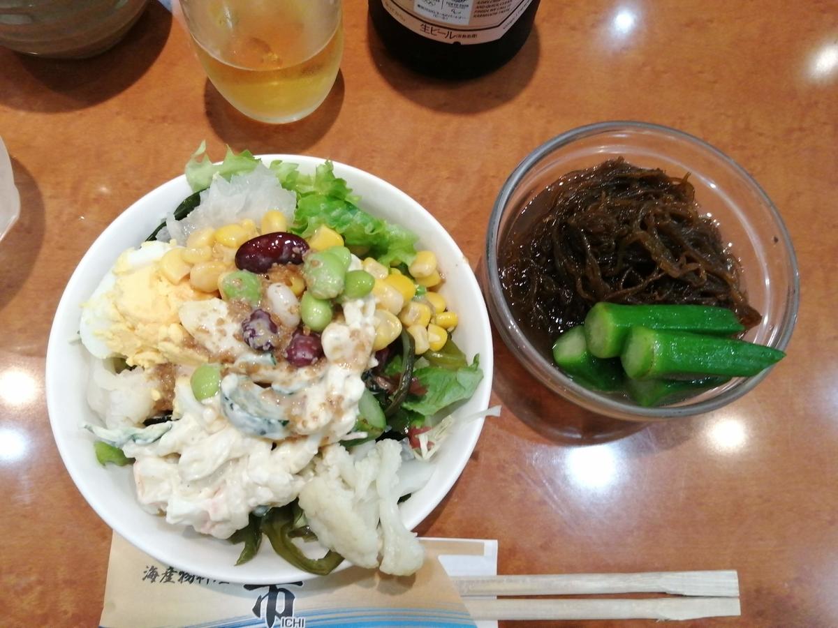 f:id:somutamu_musume3:20210326155815j:plain