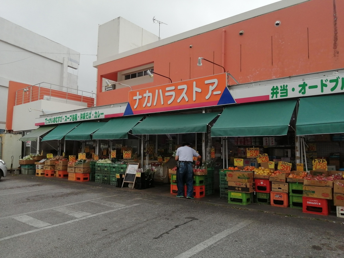 f:id:somutamu_musume3:20210329221208j:plain