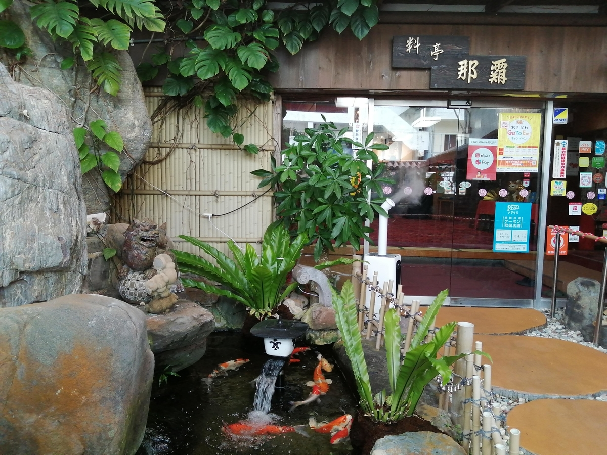 f:id:somutamu_musume3:20210329221420j:plain