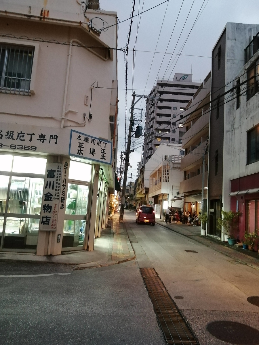 f:id:somutamu_musume3:20210404193343j:plain