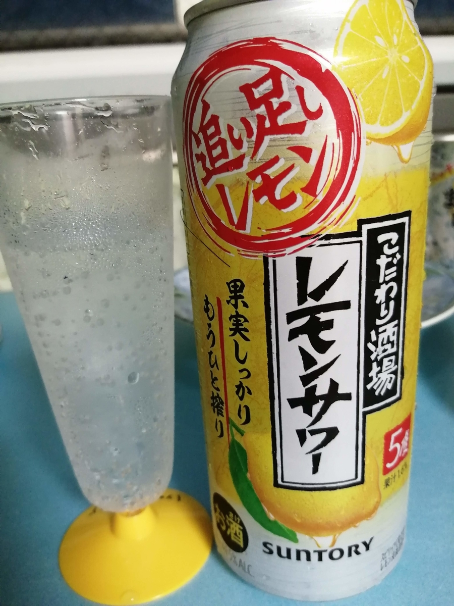 f:id:somutamu_musume3:20210404193425j:plain