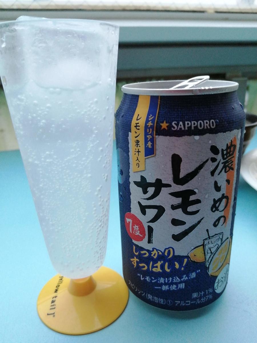 f:id:somutamu_musume3:20210404193437j:plain