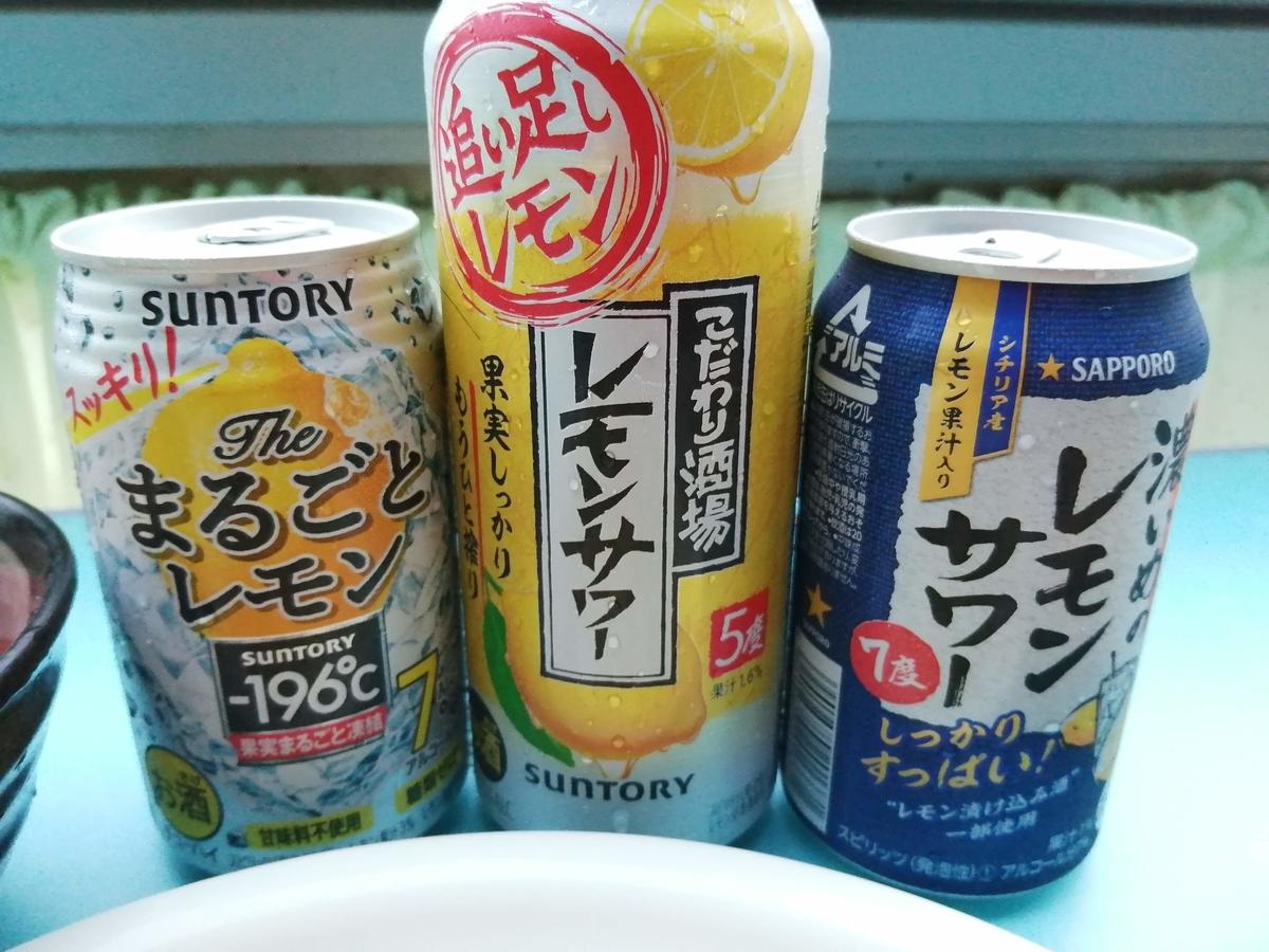 f:id:somutamu_musume3:20210404193442j:plain