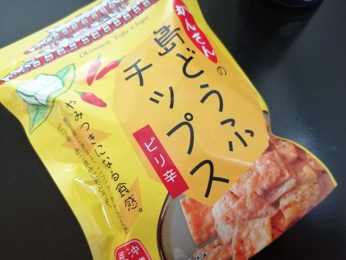 f:id:somutamu_musume3:20210420180442j:plain