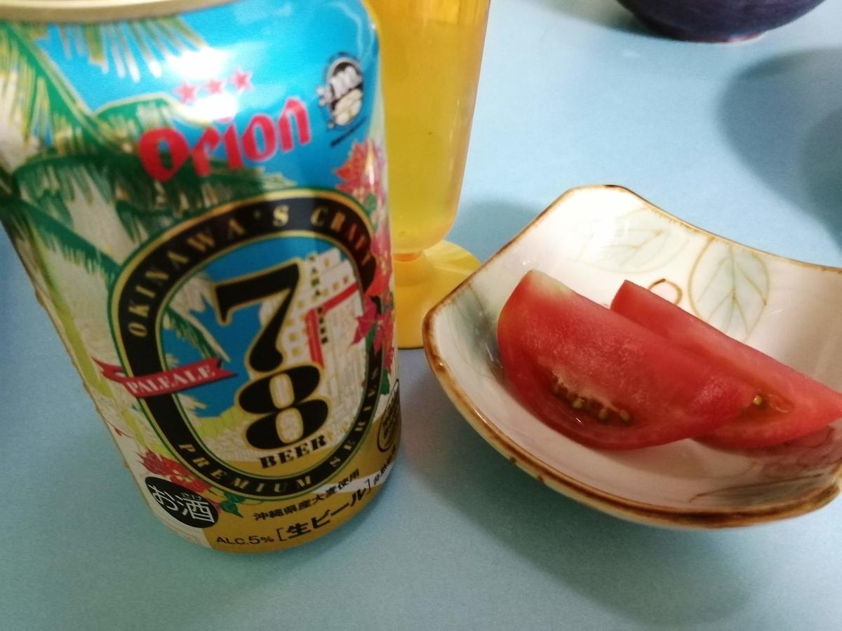 f:id:somutamu_musume3:20210426151317j:plain
