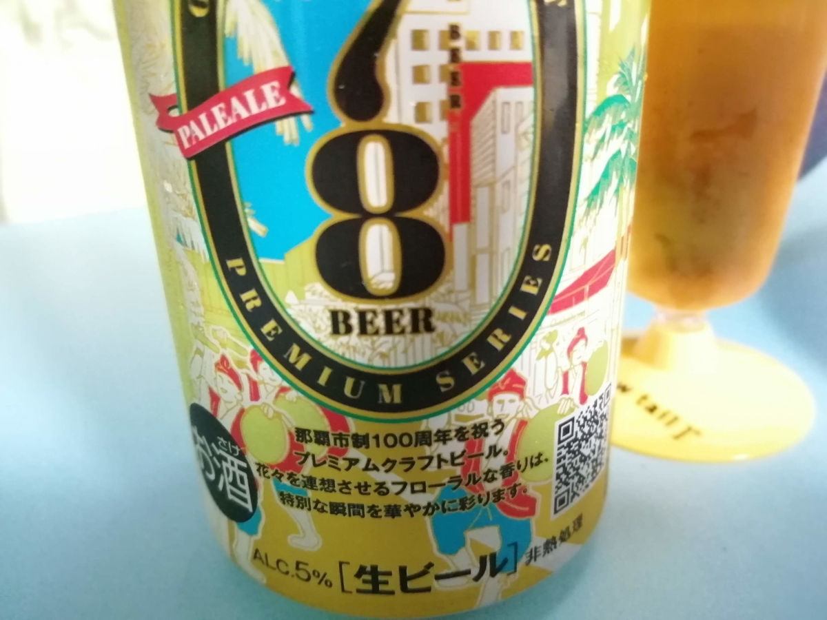 f:id:somutamu_musume3:20210426151322j:plain