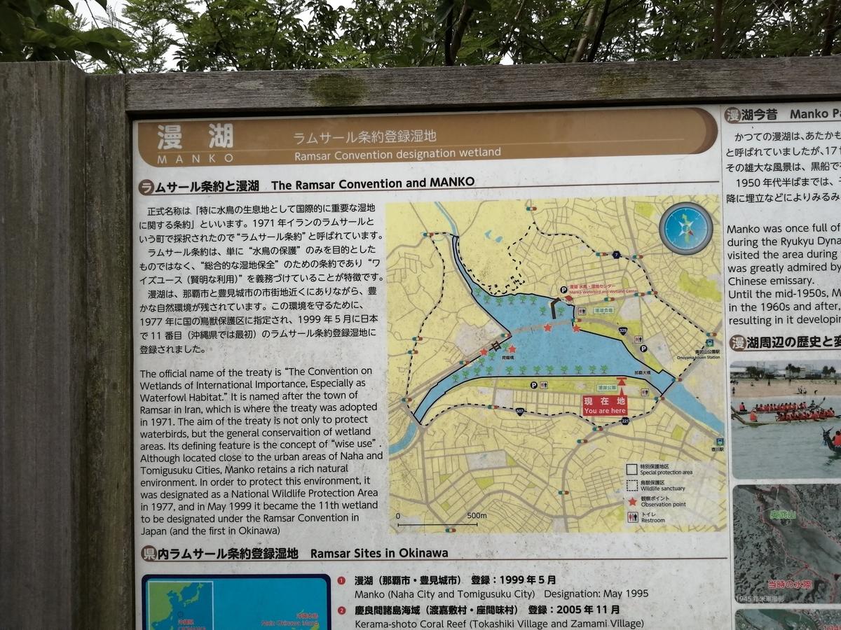 f:id:somutamu_musume3:20210506081533j:plain