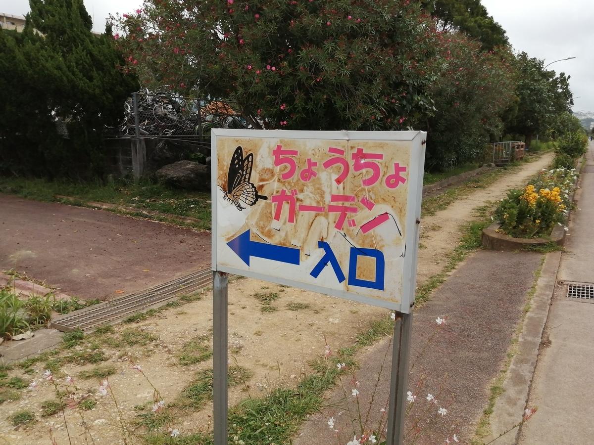 f:id:somutamu_musume3:20210507183436j:plain