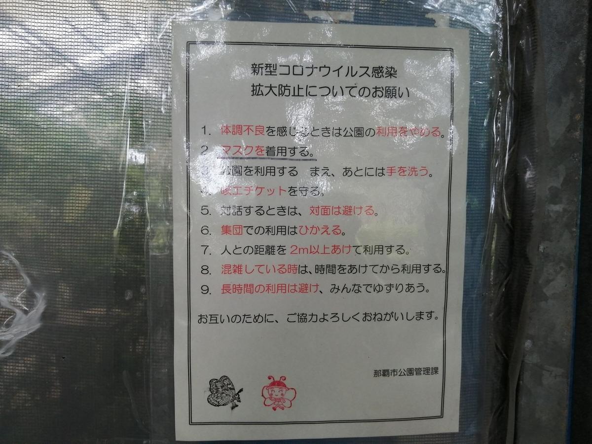 f:id:somutamu_musume3:20210507184051j:plain