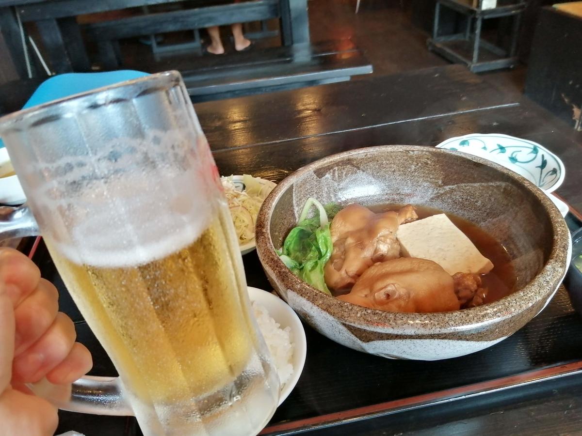 f:id:somutamu_musume3:20210510182118j:plain