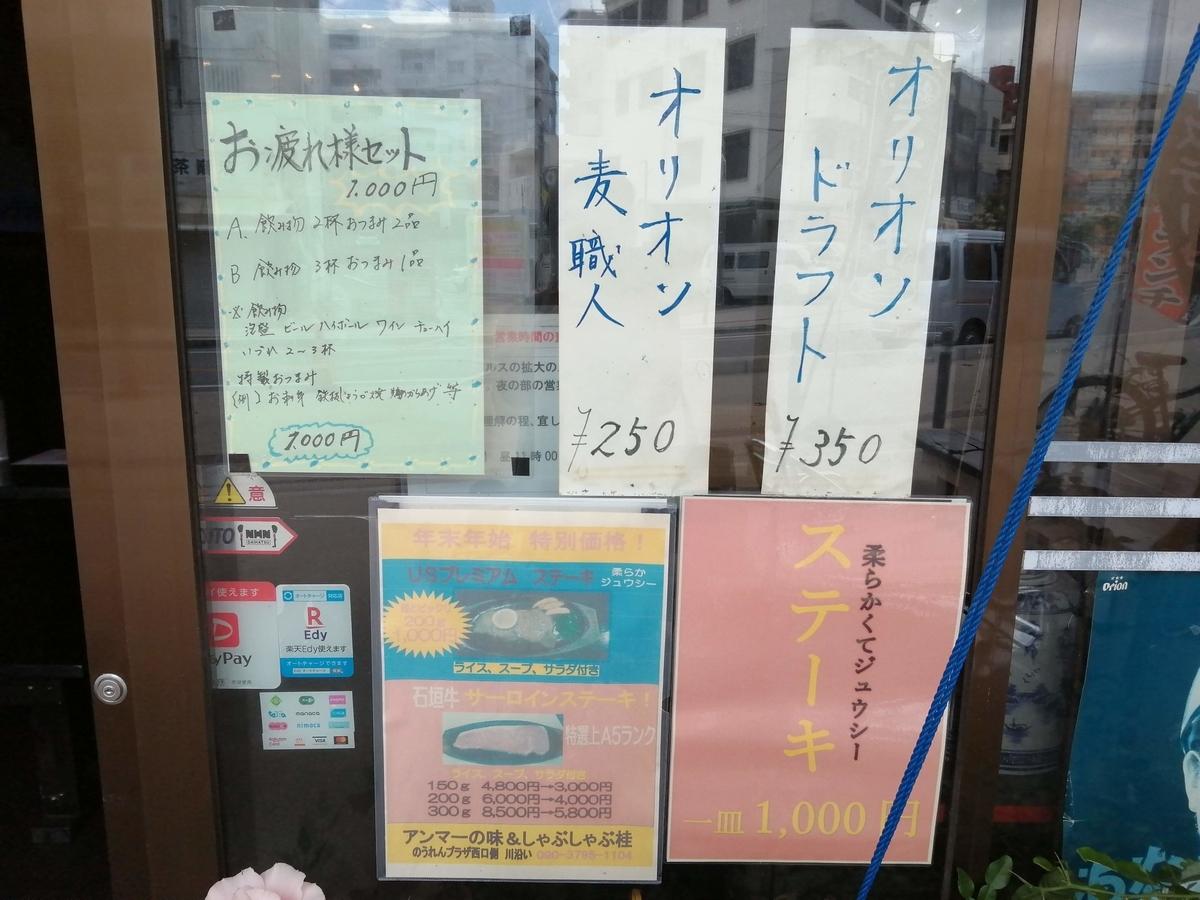 f:id:somutamu_musume3:20210510182152j:plain