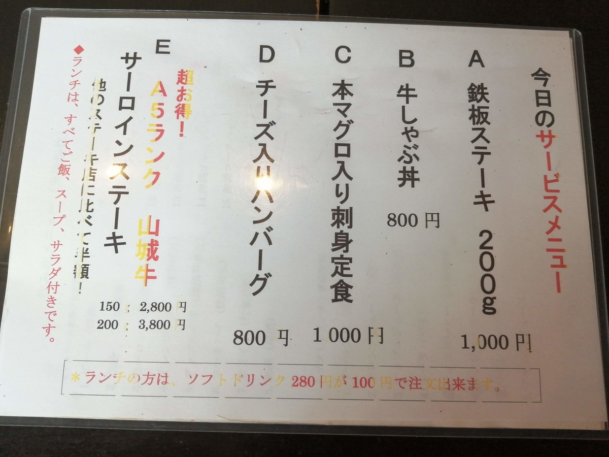f:id:somutamu_musume3:20210511141939j:plain