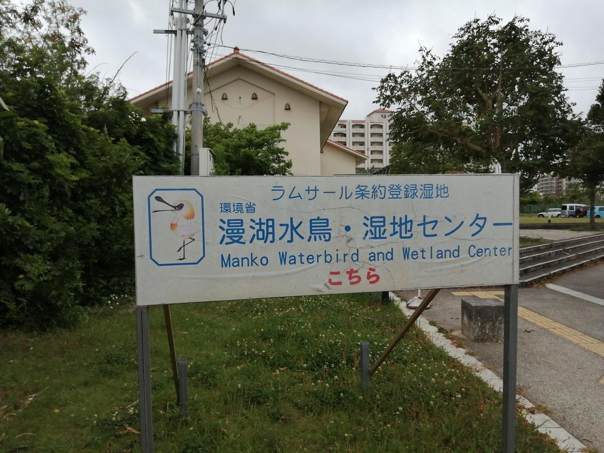 f:id:somutamu_musume3:20210513205134j:plain
