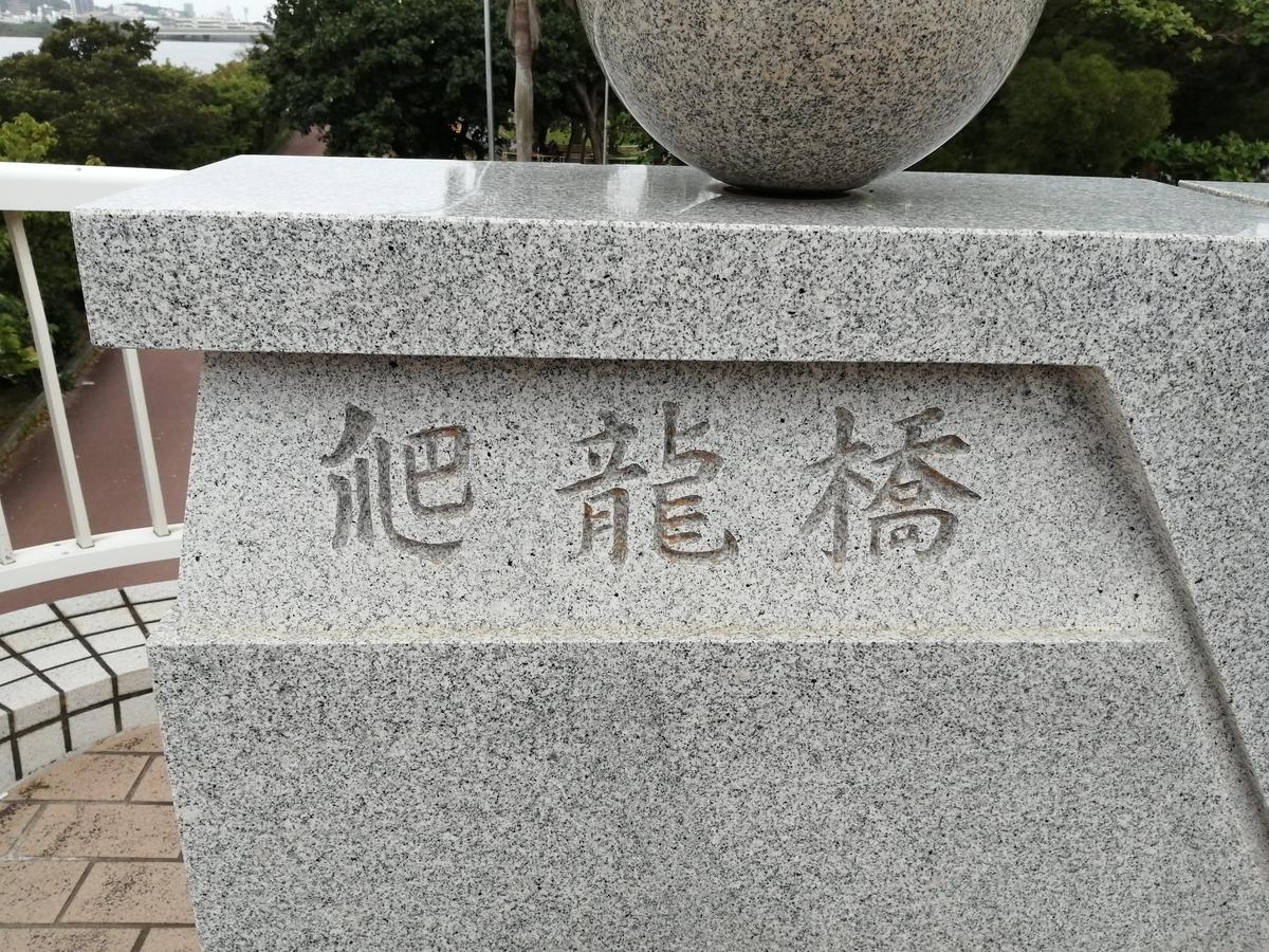 f:id:somutamu_musume3:20210513205210j:plain