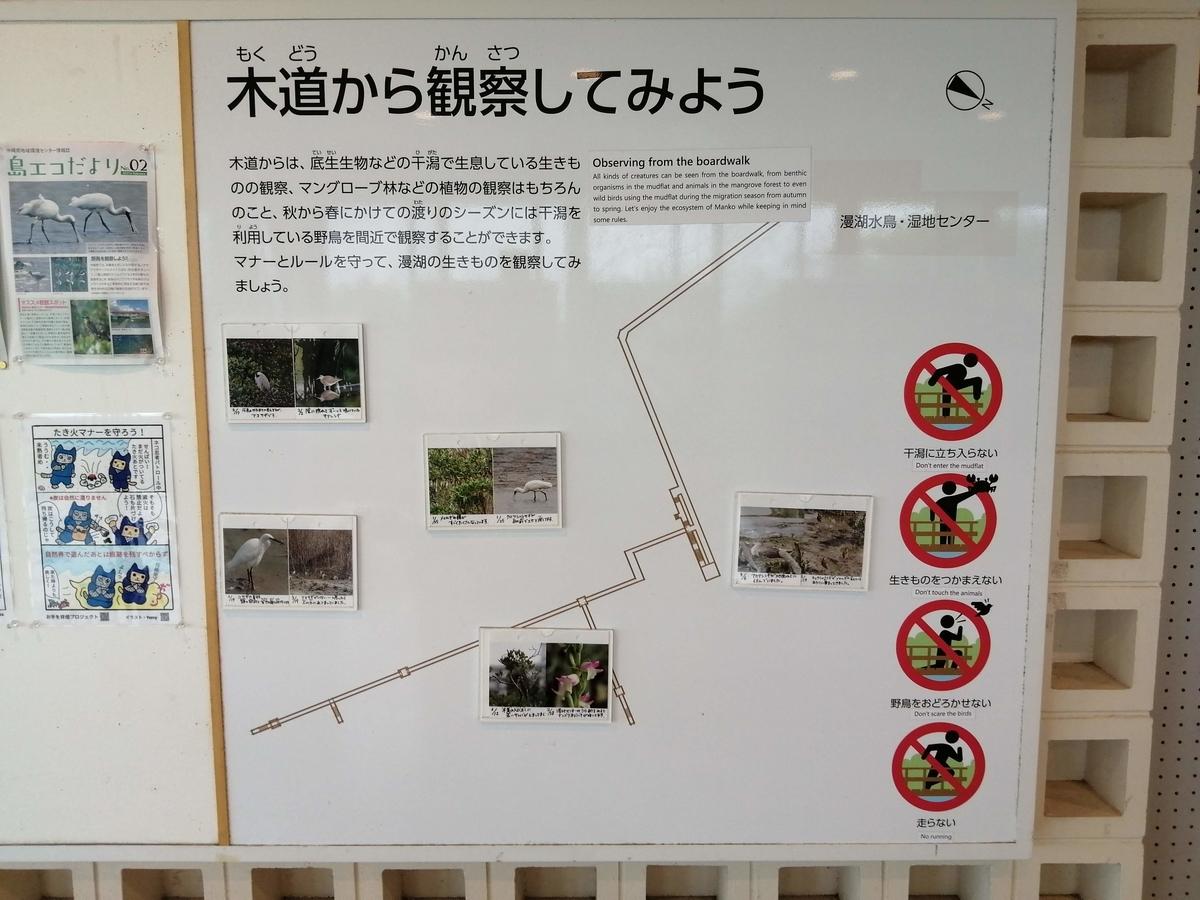 f:id:somutamu_musume3:20210513205926j:plain