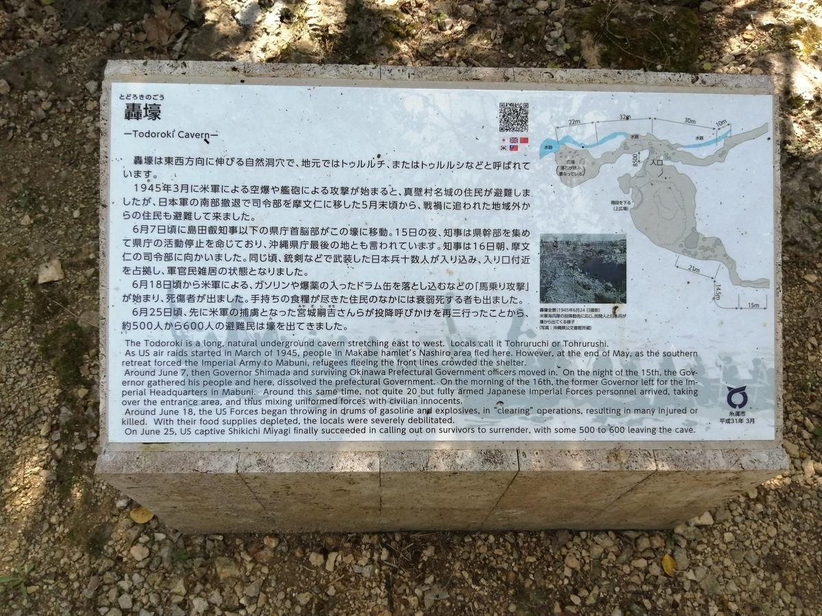 f:id:somutamu_musume3:20210514205657j:plain